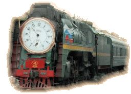 Newski Express